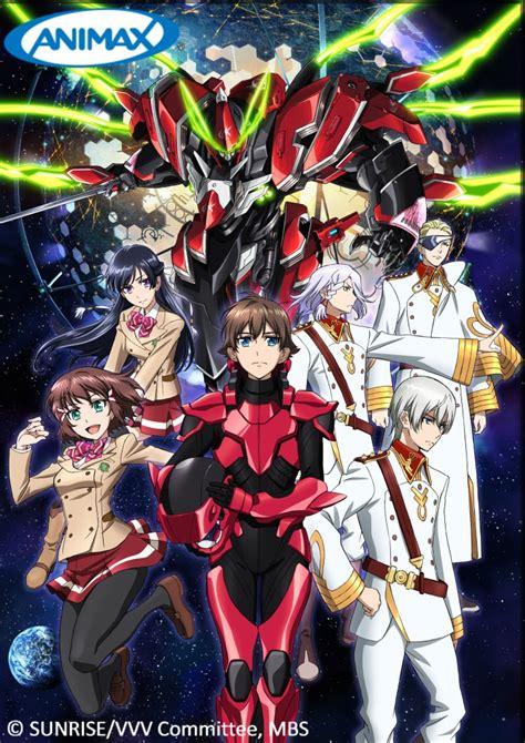 anime list on animax animax list adultcartoon co