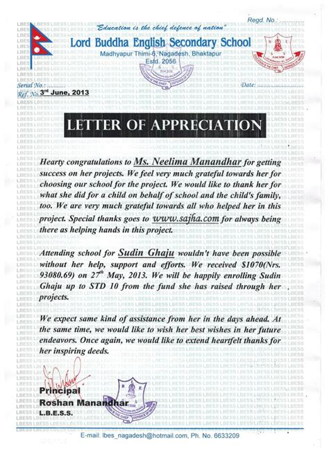 appreciation letter to principal being that someone that makes a difference neelima
