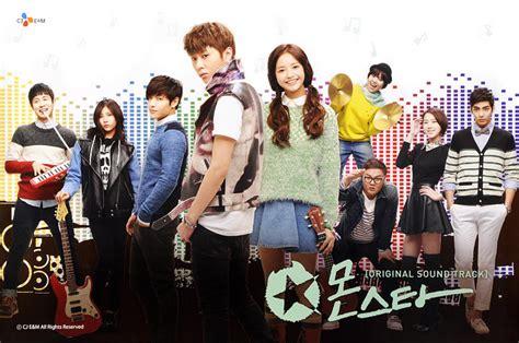 film drama korea terbaru romance k drama monstar 2013 my asian movie drama