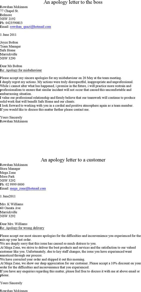 Business Letter Closing Apology professional apology letter yun56 co