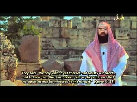 film nabi isa versi islam youtube story of prophet isa jesus son of mary a s youtube