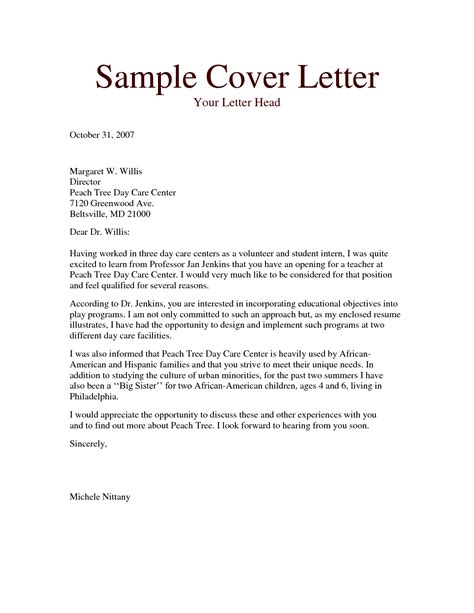 child care cover letter child care worker cover letter