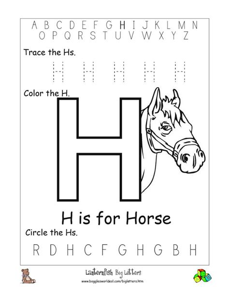 free printable letters h alphabet worksheets for preschoolers activities