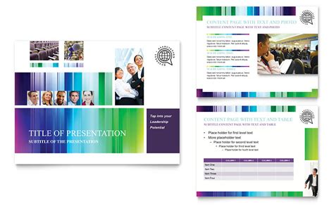 conference presentation template ppt business leadership conference powerpoint presentation