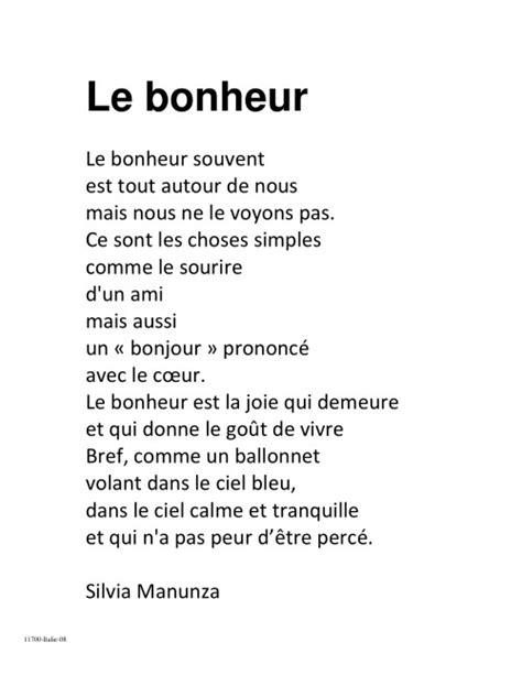 theme definition en francais poeme definition francais