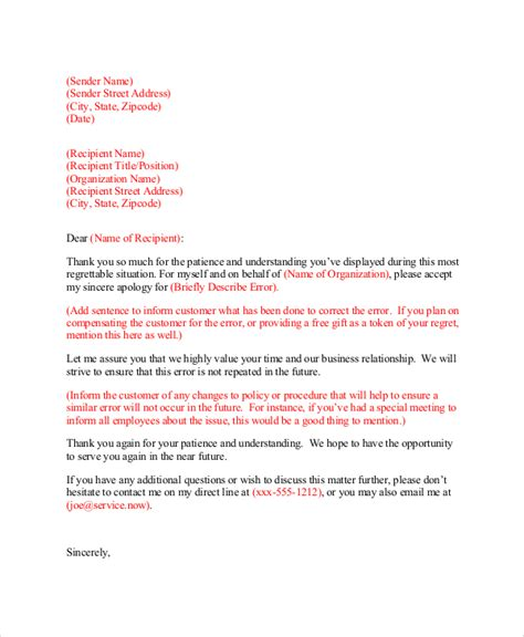 Customer Service Letterhead Apology Letter To Customers Anuvrat Info