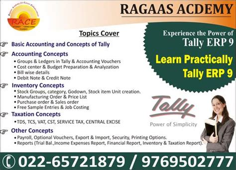 Tally ERP 9 Training Course In Thane   Basic Computer