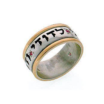 Wedding Rings With Rubies by Ani Ledodi Wedding Band With Rubies