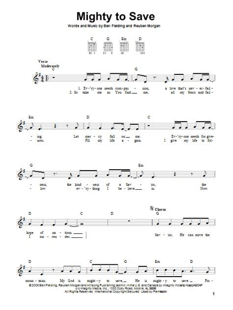 Guitar Chords Mighty