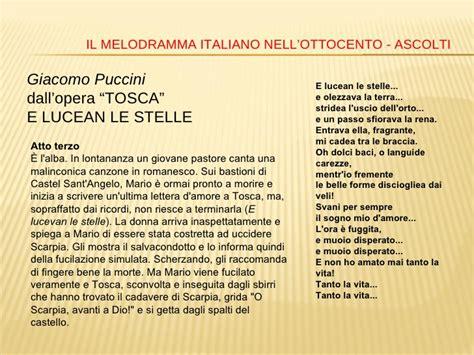 testo e lucevan le stelle autori e opere liriche dell 800 italiano