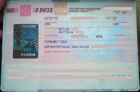 Russian Visa Support Letter Sle Russian Visa Guide Everything You Russian Visa Guide Everything You Need How Get Filmvz