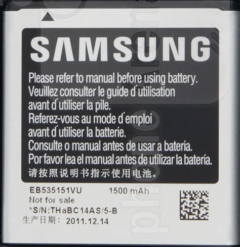 Samsung Battery Eb535151vu Original S Advance 1 samsung galaxy s advance gt i9070 battery eb535151vu