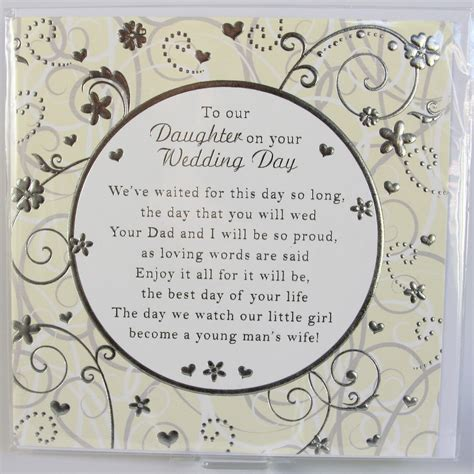 Wedding Blessing Verses For Cards by Quotes For Wedding Cards Quotesgram