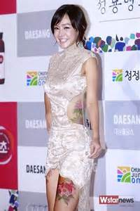 kim sun young 1980 korean actor actress kim seon young 김선영 picture gallery hancinema the