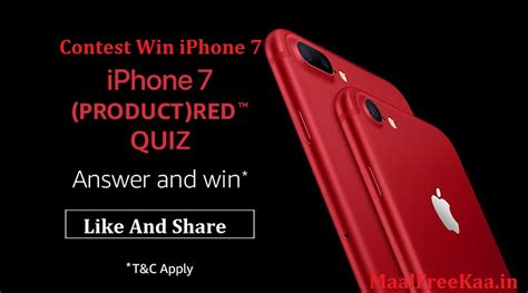 win a free iphone 7 iphone 7 red quiz contest win apple iphone 7 128gb red