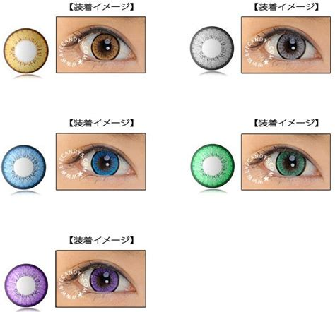 cheap non prescription colored contacts free shipping 231 best images about non prescription colored contacts on