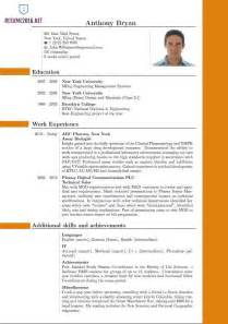 Best Resume Format Latest by Best Resume Format Resume Template 2017