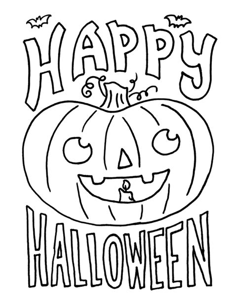 Download Printable Coloring Pages For Kids | Free Coloring