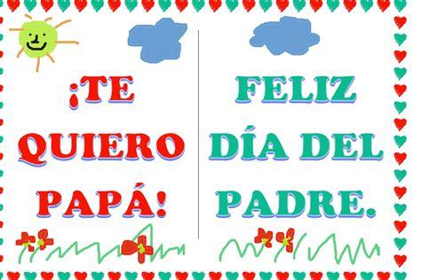 Imagenes De Amor Para El Dia Del Padre | 4 tarjetas para el dia del padre creativas imagenes de
