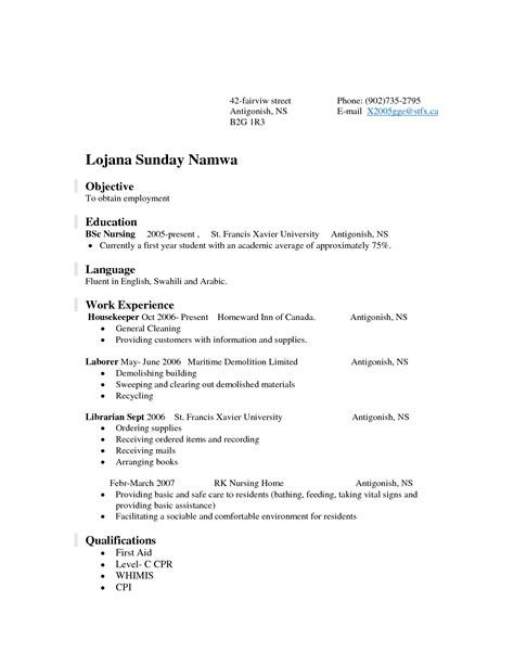 entry level resume sle no work experience biodata for nursing best resume templates