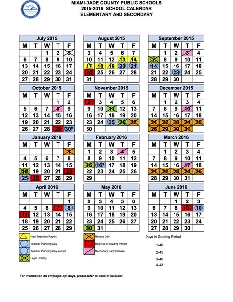 elementary school calendar template search results for miami dade calendar 2015 2016