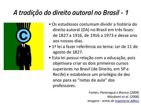 os dez cursos superiores do brasil que esto entre os educa 231 227 o e direitos autorais