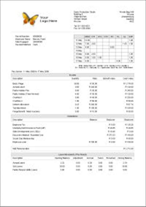 irp5 form template intercode payroll