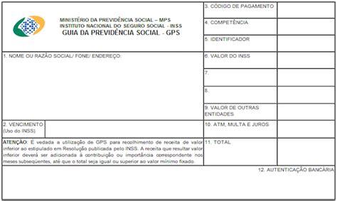 previd 234 ncia social extrato para iprf j 225 est 225 dispon 237 vel gps em atraso empresa guia gps departamento pessoal na