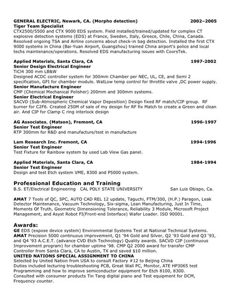 Resume Te by Resume 3 Pages Simple Resume Template