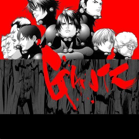 Gantz Anime Dsdw Size L gantz review anime amino