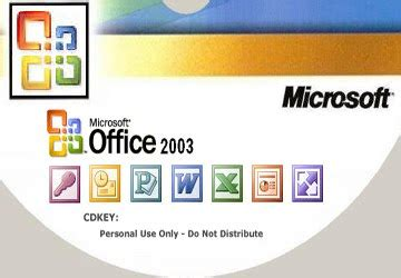 Ms Office 2003 by Office2003