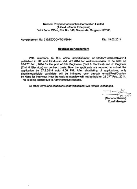 appointment letter format for civil engineer current opening
