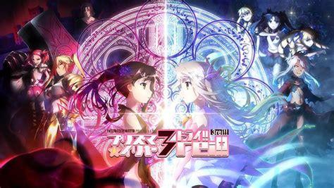 fate kaleid liner prisma illya 3rei fate kaleid liner prisma illya 3rei commercial otaku