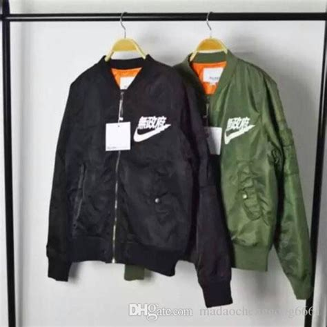 Jaket Seal Kanji White ma1 bomber jacket 2015 big sam kanye west yeezus tour pilot anarchy outerwear army green