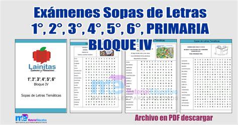examen de quinto de primaria tercer bloque con respuestas ex 225 menes sopas de letras bloque iv primaria material