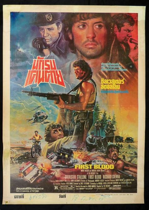film action vietnam 17 best images about acorralado on pinterest first blood