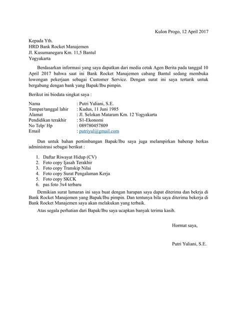 contoh surat lamaran kerja jadi supervisor download contoh surat lamaran kerja bank yang benar