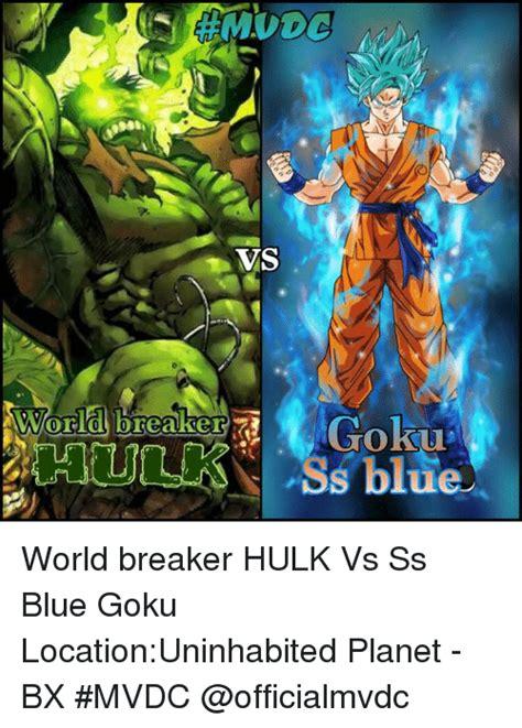 Memes De Hulk - funny goku memes of 2016 on sizzle anime