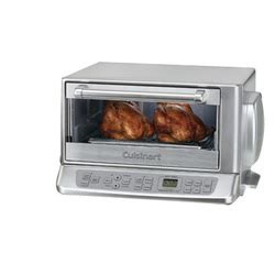 Toaster Oven 20 Cuisinart Convection Toaster Oven Tob 195bcc Future