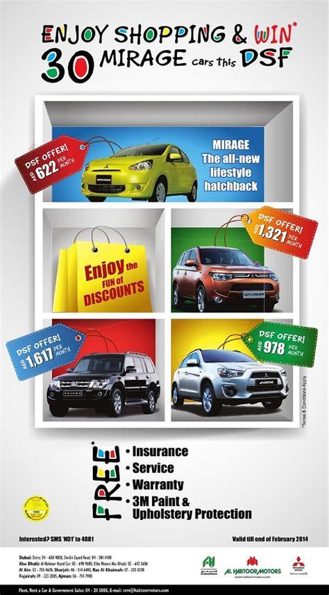 discount vouchers dubai dubai shopping festival 2014 mitsubishi dsf special