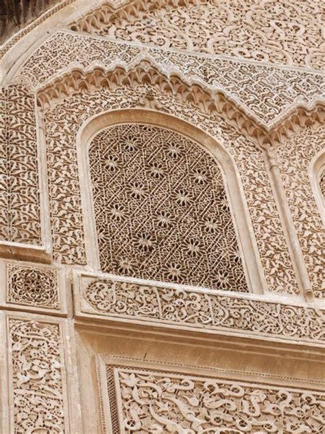 amazing arabic architecture photo
