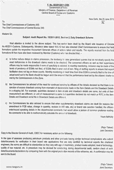 Duty Drawback Section 75 by Audit Report No 15 2011 2012 Section 2 Duty Drawback Scheme