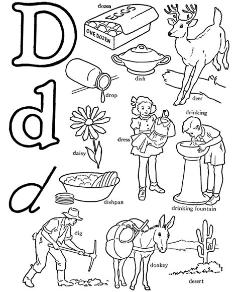 d mcdonald designs coloring book 2017 books letters that begin with n ideas printable letter n