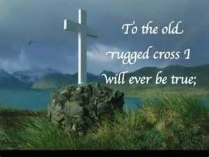 the rugged cross by alan jackson with lyrics