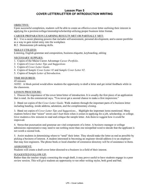 resume cover letter introduction self introduction letter