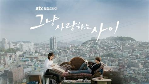 drakorindo just between love bound by tragedy healing through love in jtbc s just