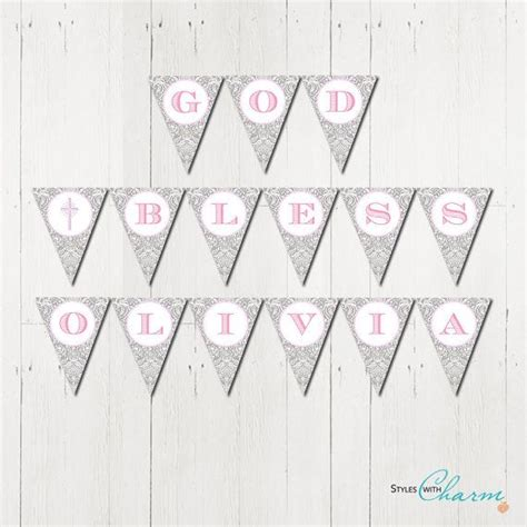 printable christening banner printable banner for first communion baptism confirmation