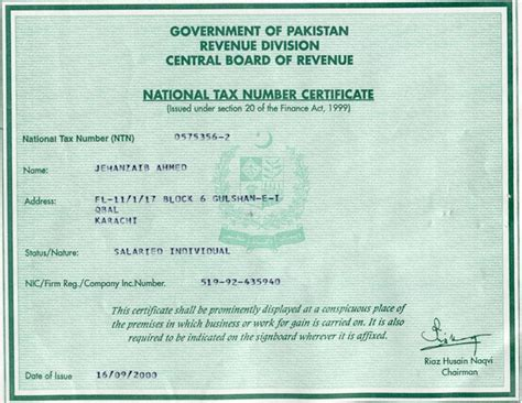 Certified Mba Number by Jehanzaib Ahmed