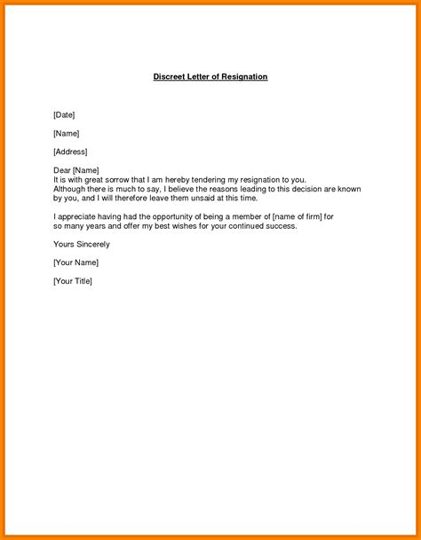 Best Brief Resignation Letter 6 Best Resignation Letters Sles Bid Template