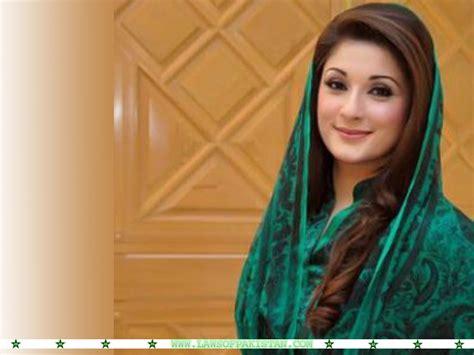 New Maryam image gallery maryam nawaz